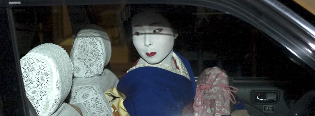 LEGENDARY JAPAN: A PHOTOGRAPHIC JOURNEY