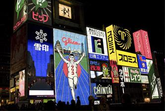 Galeria Japón